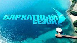 Оксамитовий сезон: відпочинок в готелі на 1 смузі від моря
